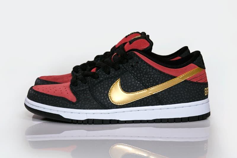 Brooklyn Projects x Nike SB Dunk Low