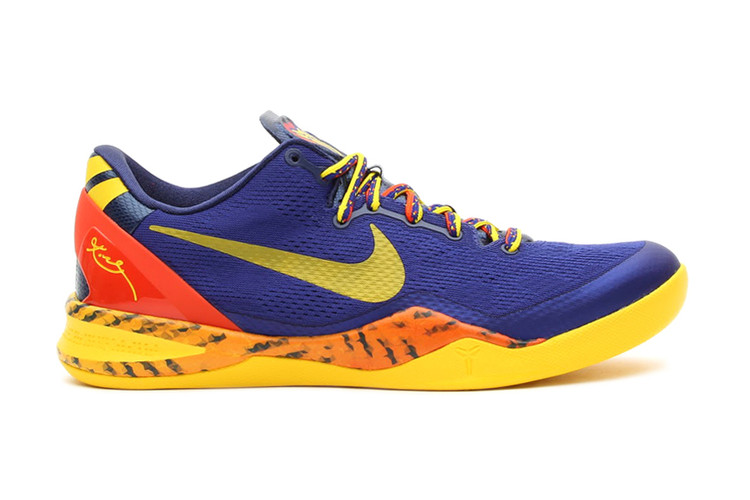 low priced 81e00 2a143 Nike Kobe 8 System Deep Royal Blue Tour Yellow