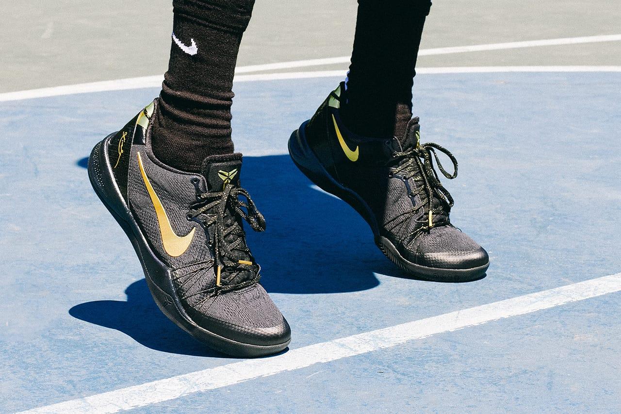 Nike Kobe 8 System Elite 2.0