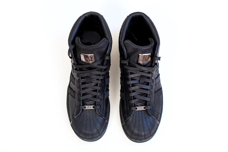 """quality design edf95 2e4bb A Closer Look at the Big Sean x adidas Originals Pro Model II """"Hall of"""