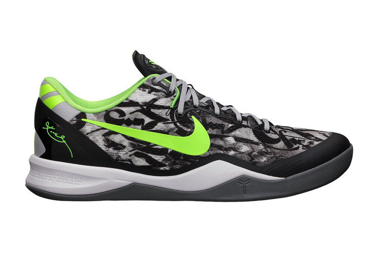 more photos 63f8e b7c29 Nike Kobe 8 System