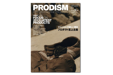 'PRODISM' Magazine Debut Issue
