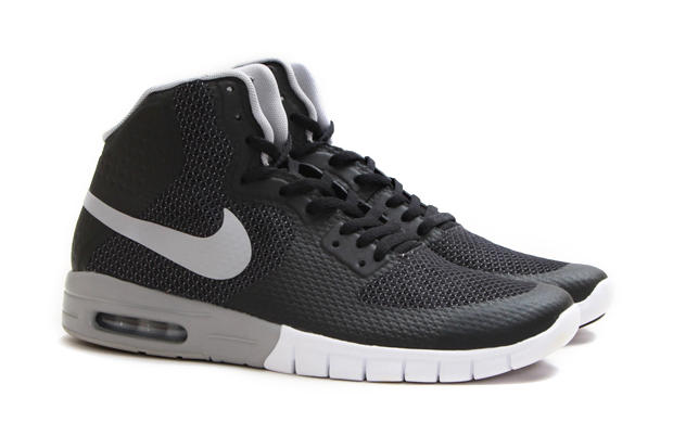 Nike SB Paul Rodriguez 7 Hyperfuse Max