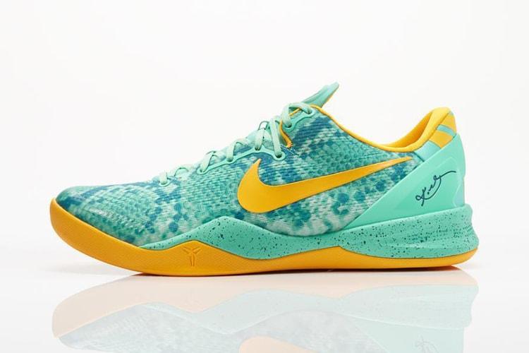 sale retailer 674fd cbe63 Nike Kobe 8 System