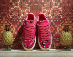 House of Hackney x PUMA 2014 CREAM Basket