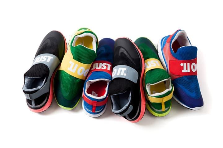 3d1b2fae78523 Nike LunarFly 306 BEAMS Exclusive