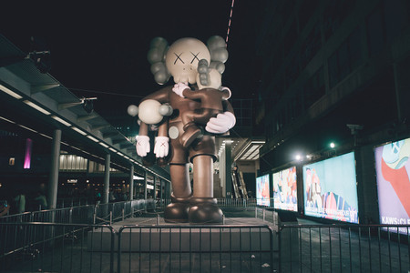 "KAWS ""CLEAN SLATE"" Exhibition @ Harbour City Hong Kong Recap"