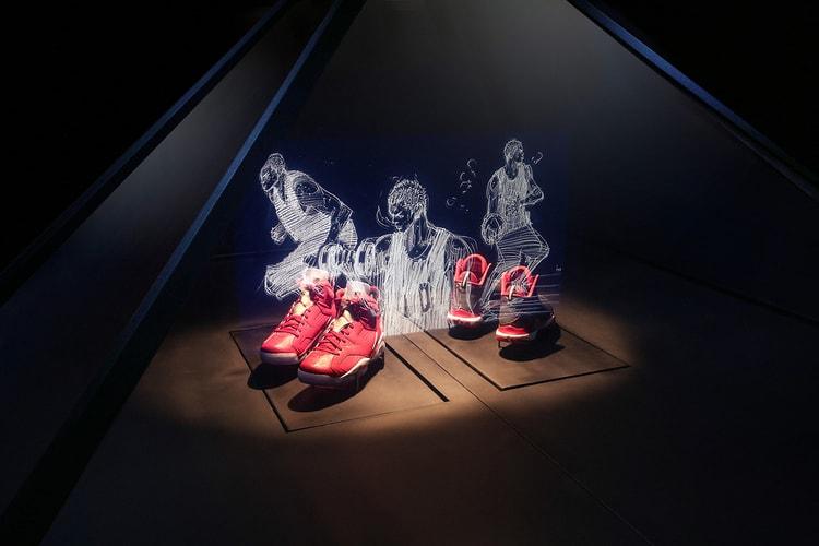 buy online 19b7f 71143 Slam Dunk x Jordan Brand Collection Launch Event Recap