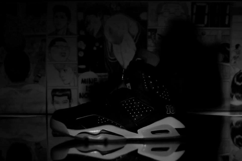 promo code 488a2 777b0 Slam Dunk x Jordan Brand Second Teaser   HYPEBEAST