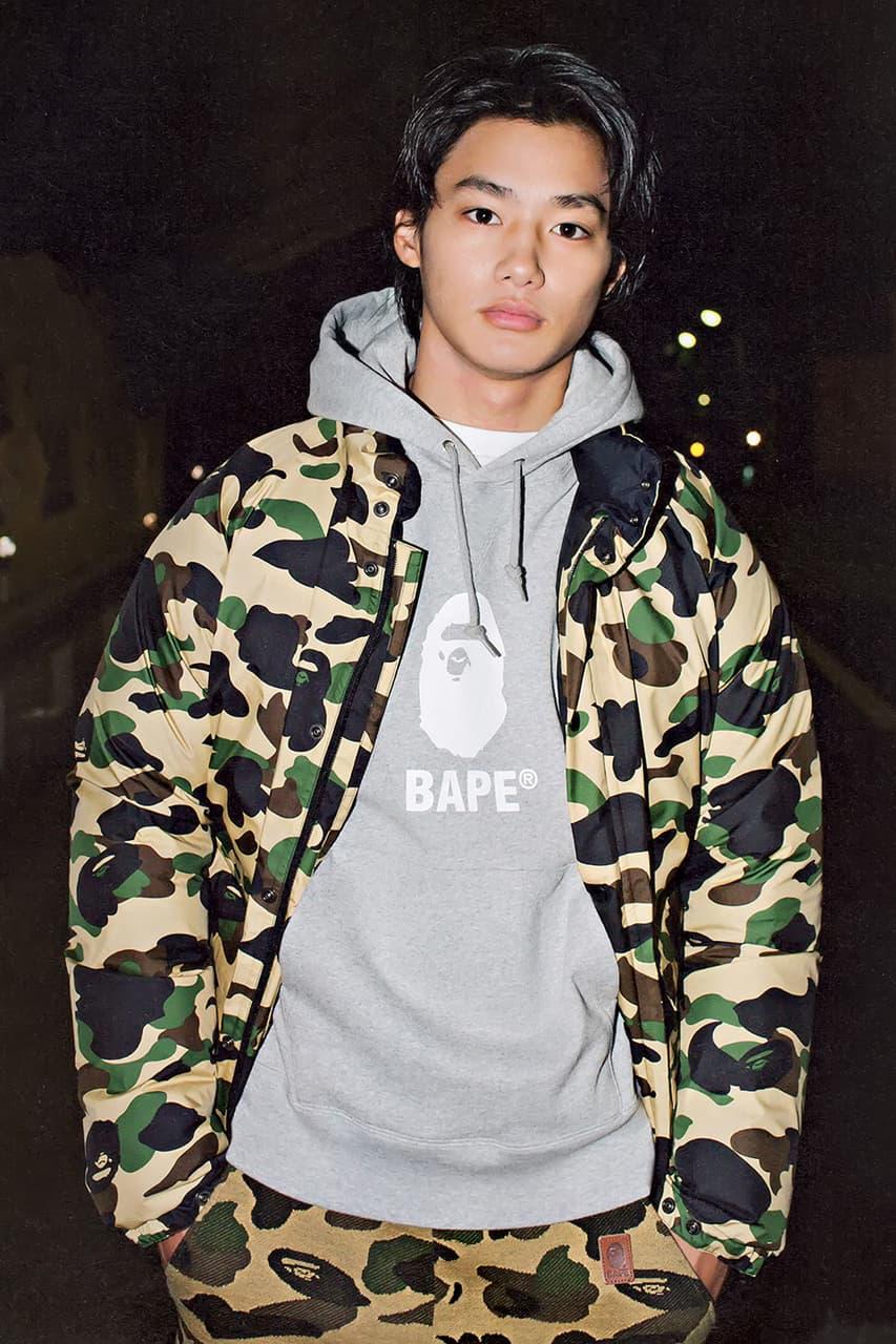 BAPE 2014 Fall/Winter Editorial by WARP Magazine