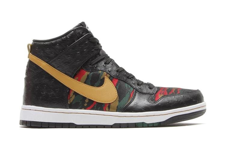 official photos 354f4 bb203 Nike Dunk CMFT PRM QS Black/Flat Gold-Hyper Red-Gorge Green