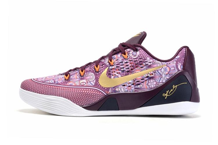 brand new de1fe 39085 Nike Kobe 9 EM