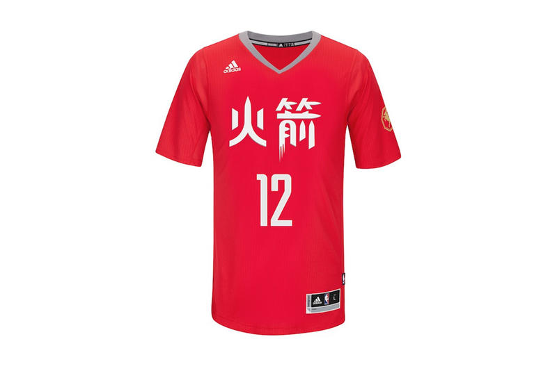 finest selection a9bed 40304 Golden State Warriors and Houston Rockets Unveil Chinese New ...
