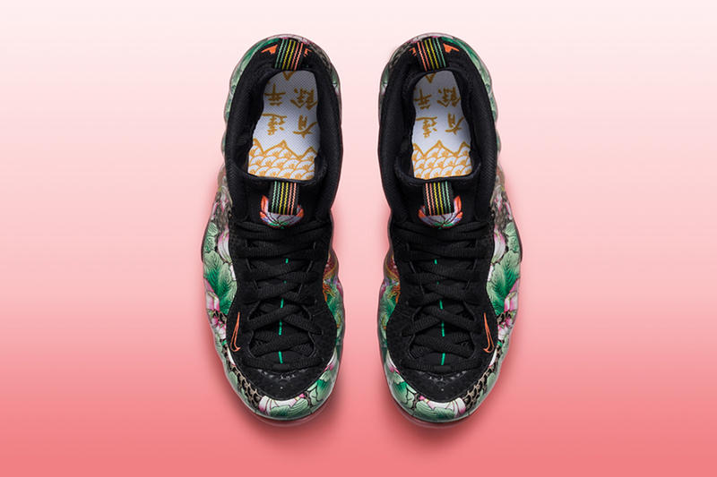 "pretty nice 52b2f 68a1f Nike has unveiled the ""Tianjin"" colorway to its celebrated Air Foamposite  One silhouette. The"