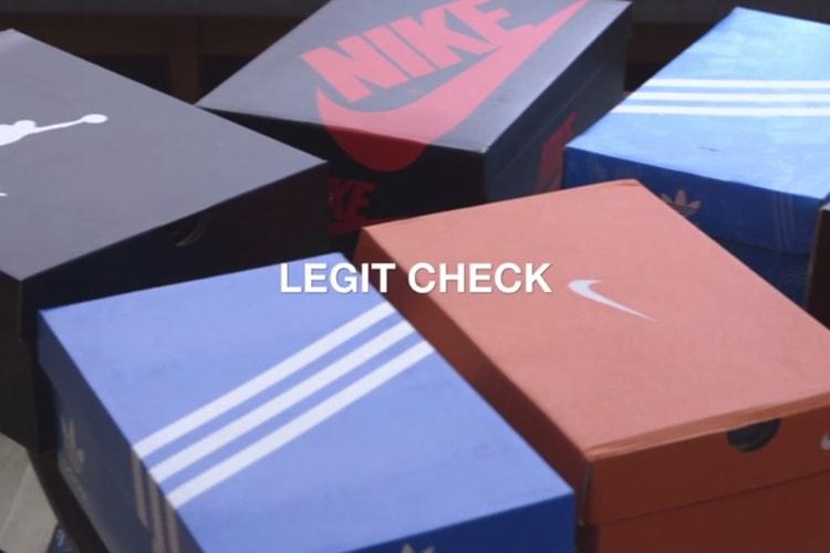 HBTV Sneakers Legit Check c91fd1285dc8