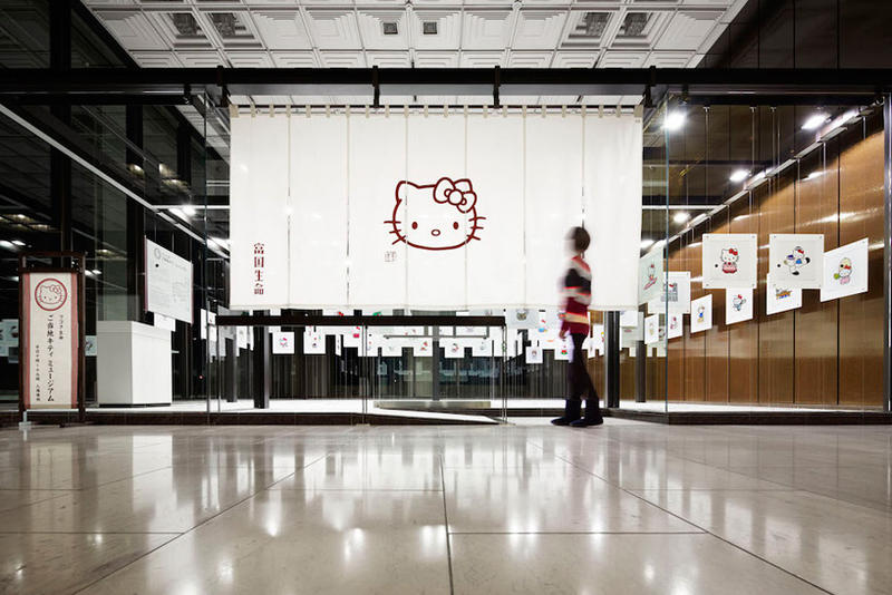 Floating Hello Kitty Installation by Naoya Iwama