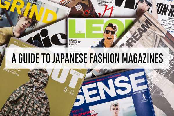 A Guide to Japanese Fashion Magazines