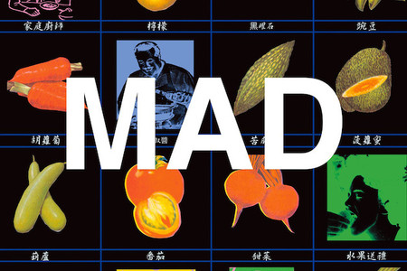 Jun Takahashi Launches New Line MAD and MADSTORE UNDERCOVER Concept Shop