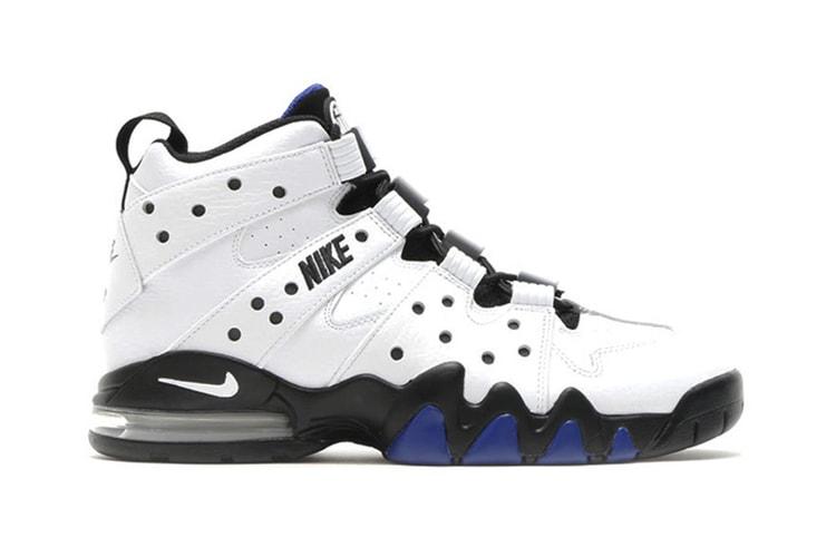 3e96af49efd Nike Air Max2 CB  94