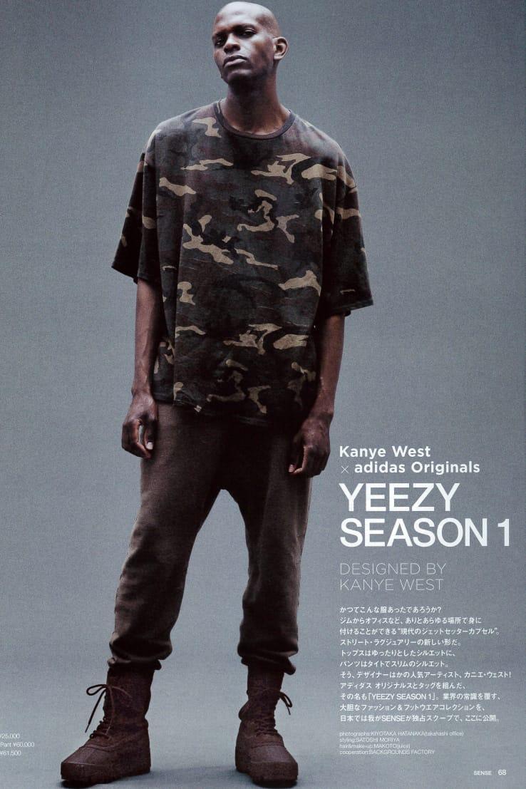 yeezy season 1 lookbook