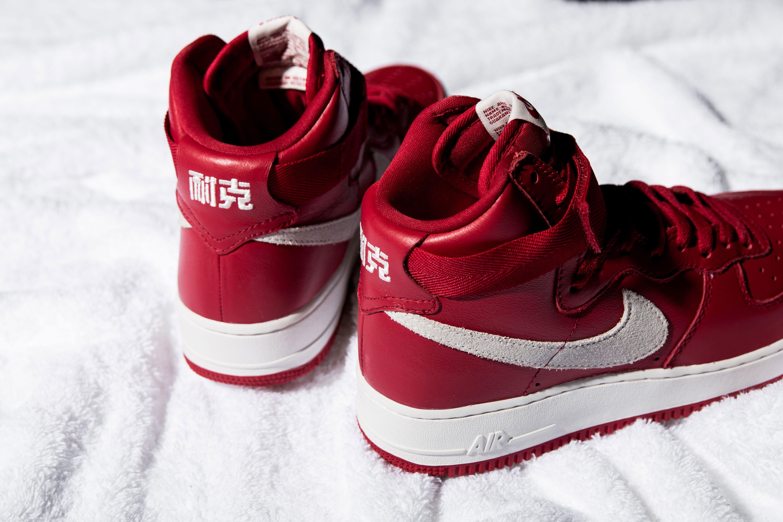 Nike Air Force 1 High Retro QS Gym Red
