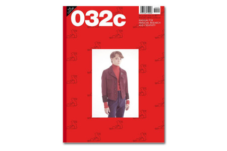 Gosha Rubchinskiy Shoots & Styles Limited Edition Cover of '032c' Issue 29