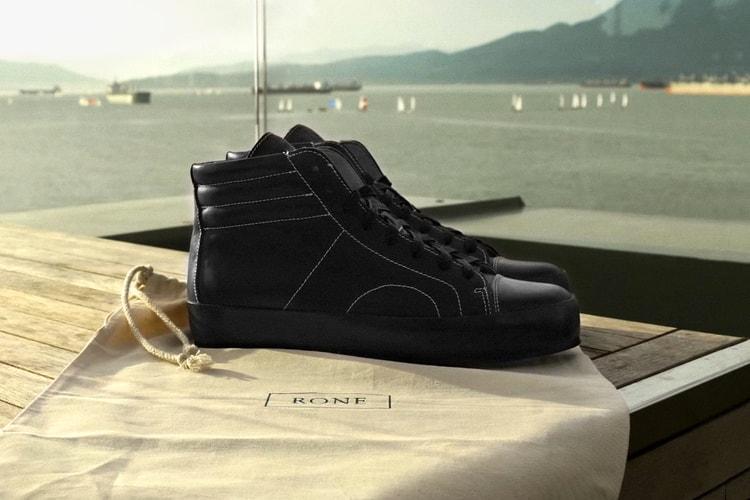 fb197946ae HYPEBEAST TV Tony Ferguson RONE Shoes Video