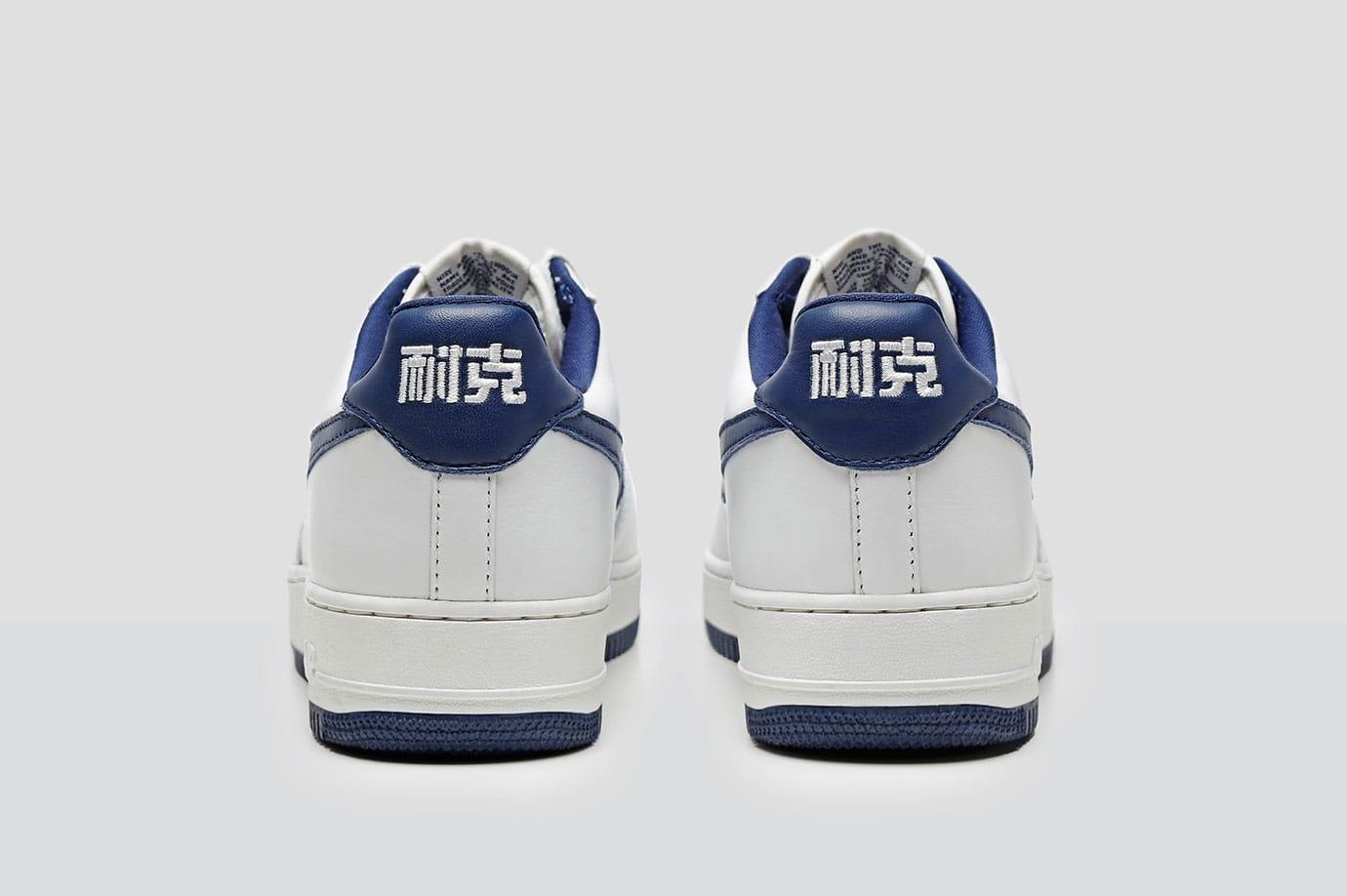 Nike Nai Ke Air Force 1 Low | HYPEBEAST