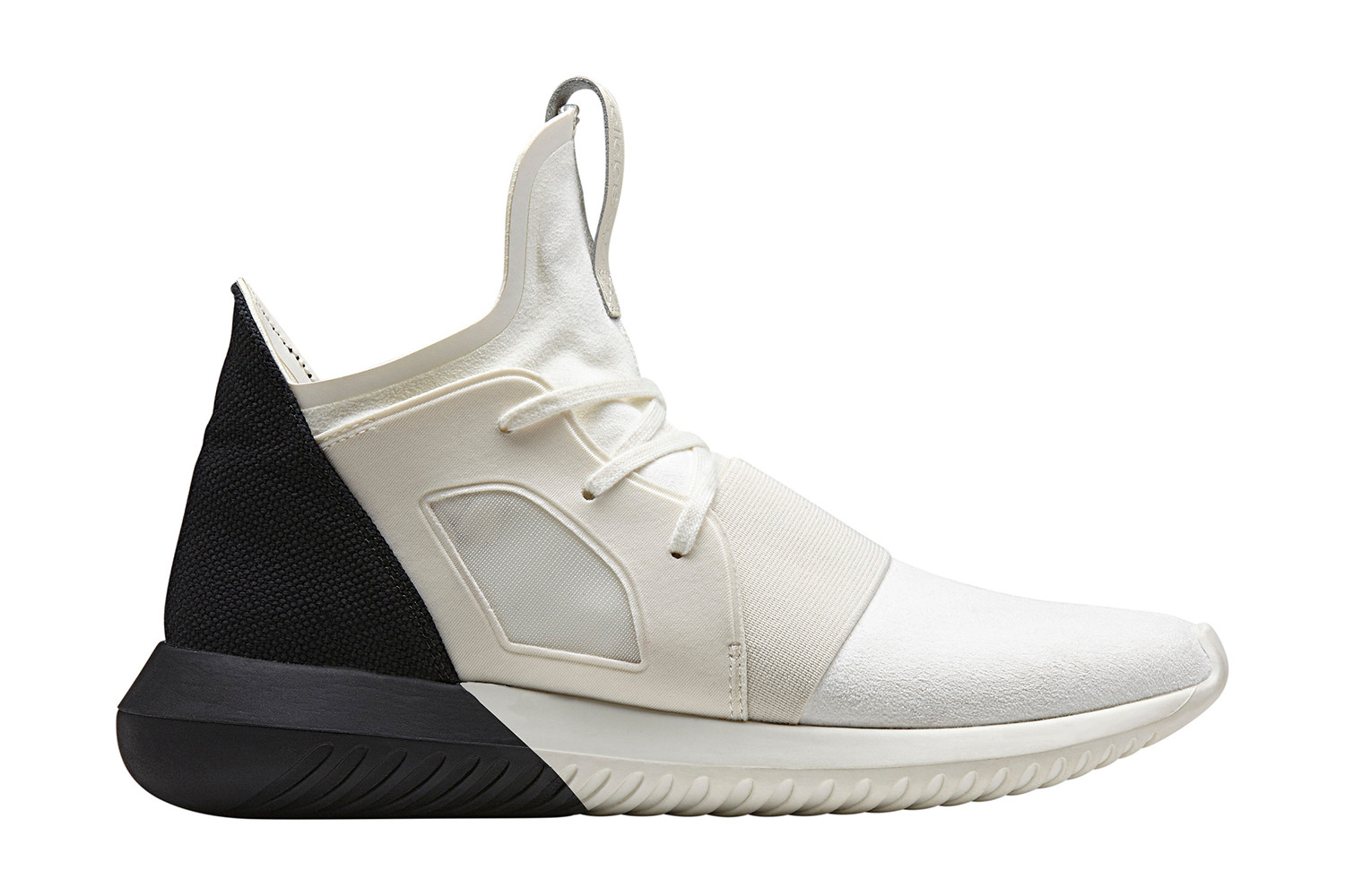 adidas Originals Tubular Defiant Color Contrast
