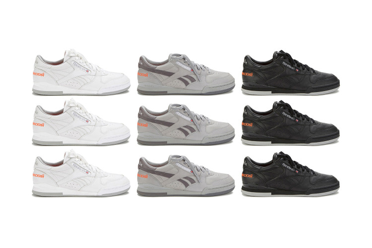 Gosha Rubchinskiy Teams up With Reebok on the Phase One Pro d45781cde9