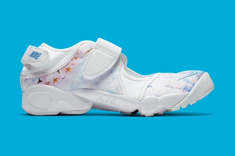 22e56259fad Nike Air Rift