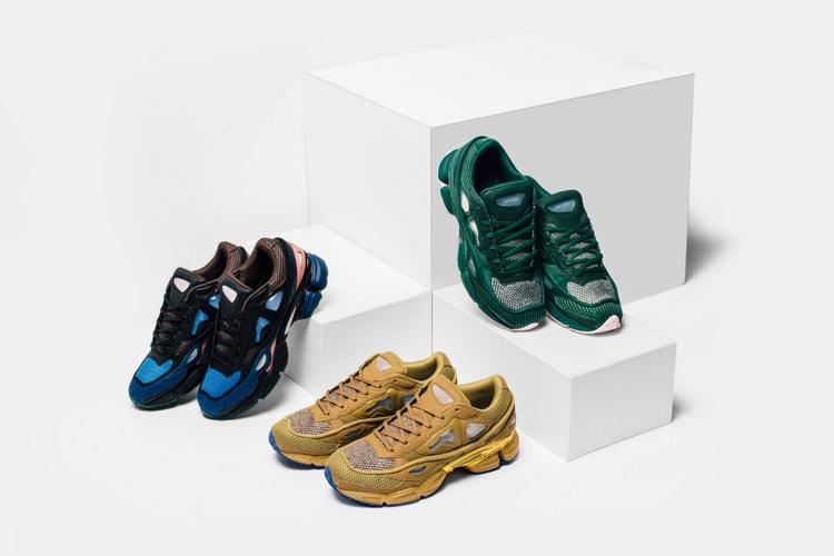 944a7a2e67a9 Raf Simons x adidas Offers New Ozweego 2 Colorways