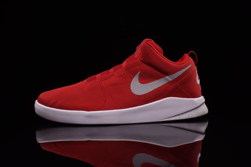 Arriba izquierda Impresionante  Nike Air Shibusa Red Sneaker | HYPEBEAST