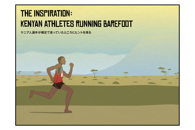 Nike Air Rift Kenya