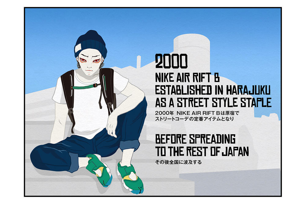 Nike Air Rift Harajuku