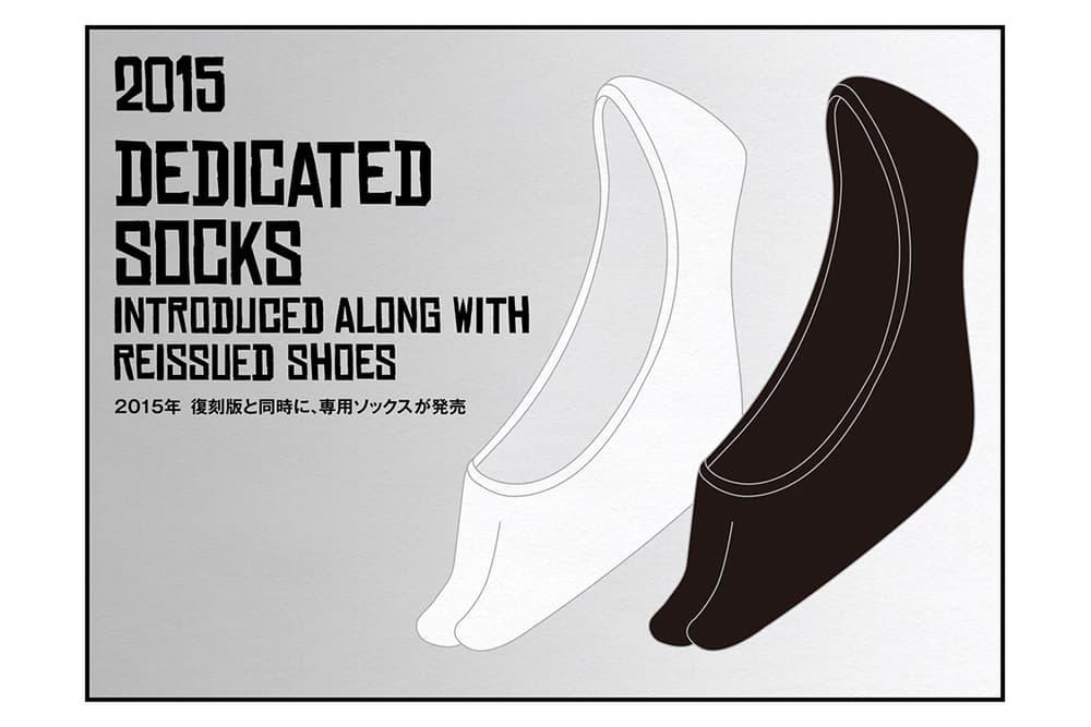 Nike Air Rift Socks