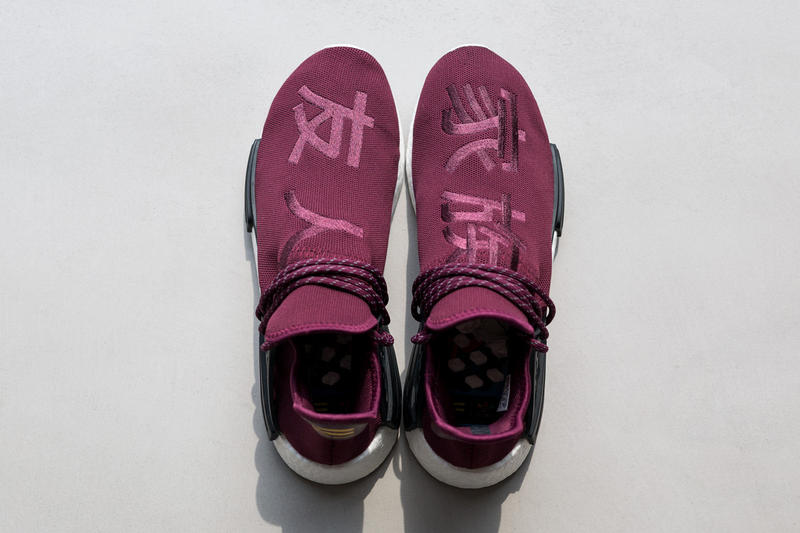 0df666d6ff3c3 adidas Pharrell Williams Hu NMD Friends and Family Exclusive