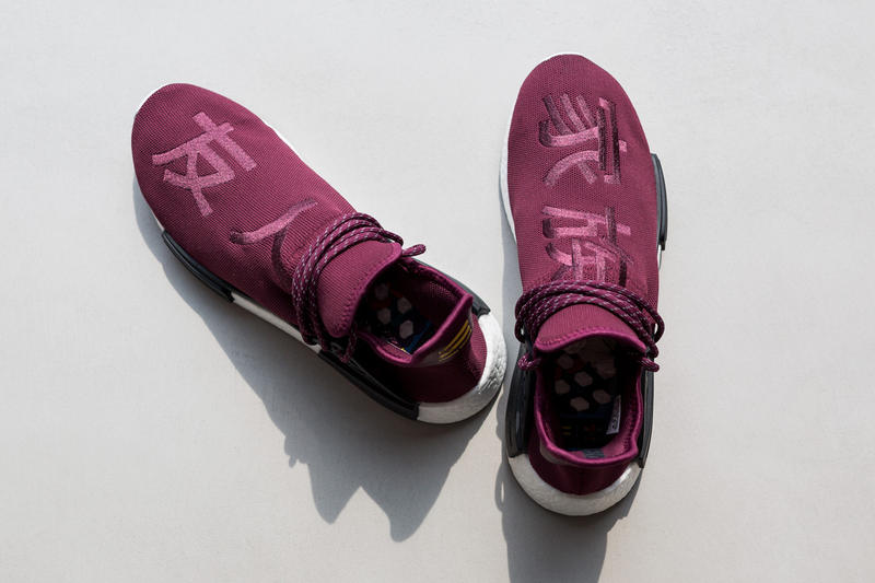 size 40 d13c3 d4741 adidas Pharrell Williams Hu NMD Friends and Family Exclusive ...