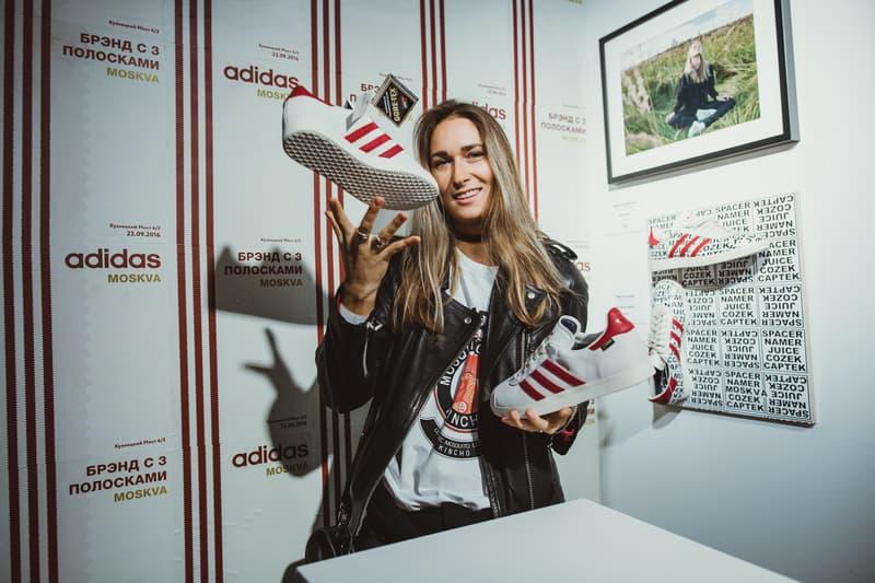 adidas Originals Moscow Flagship Store