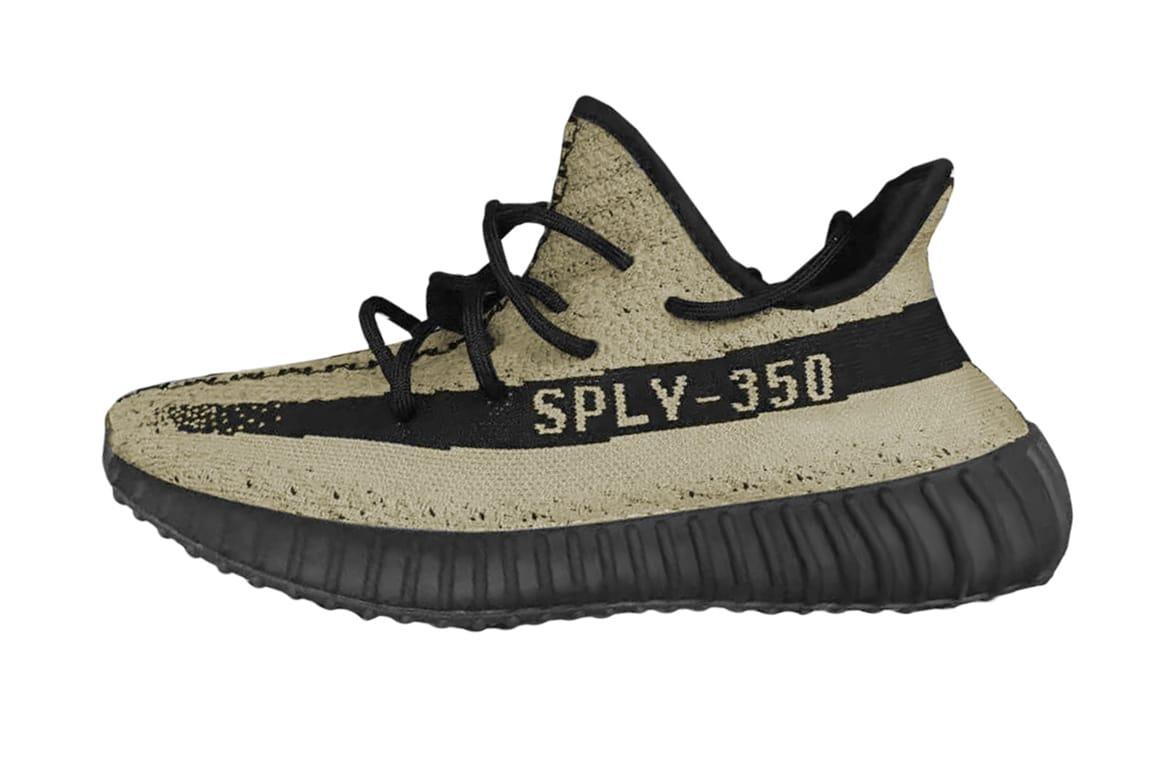 adidas YEEZY Boost 350 V2 Green/Black
