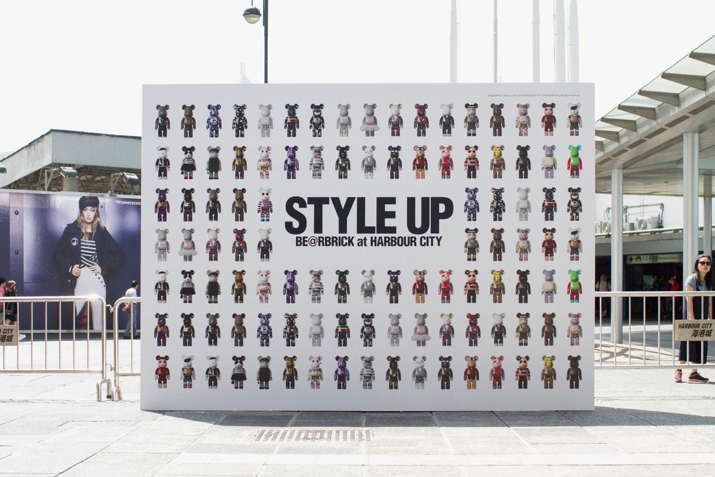dfe08e81 Medicom Toy Bearbrick Style Up Exhibition | HYPEBEAST