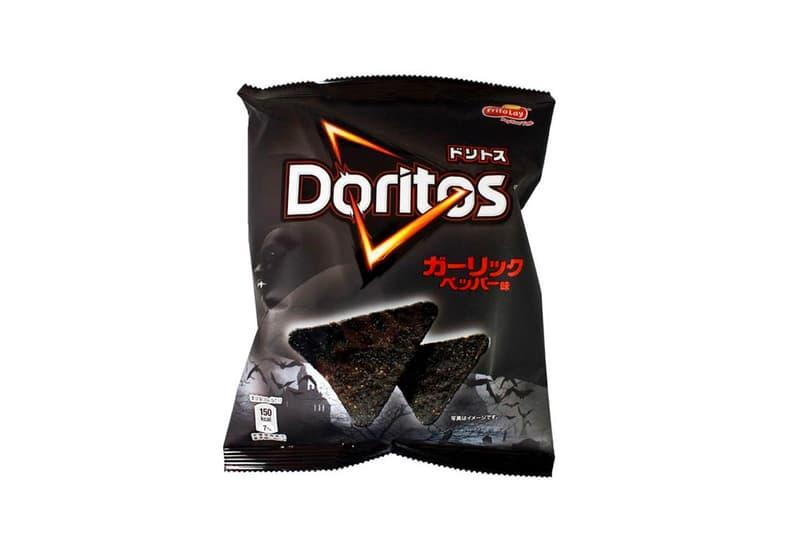 Black Doritos in Garlic Flavor