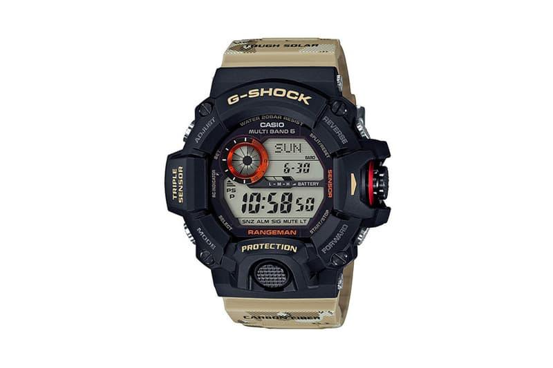 Casio G-Shock Master in Desert Camouflage Collection
