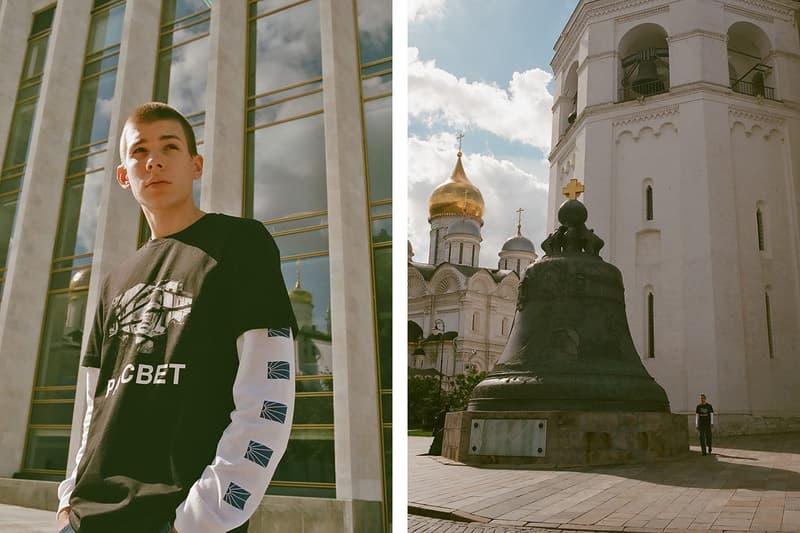Gosha Rubchinskiy Launches New Skate Brand Label PACCBET skateboarding clothes tees shirts lookbook Tolia Titaev