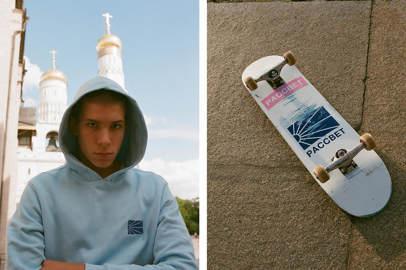 Gosha Rubchinskiy Launches New Skate Brand Label PACCBET skateboarding clothes tees shirts lookbook Tolia Titaev