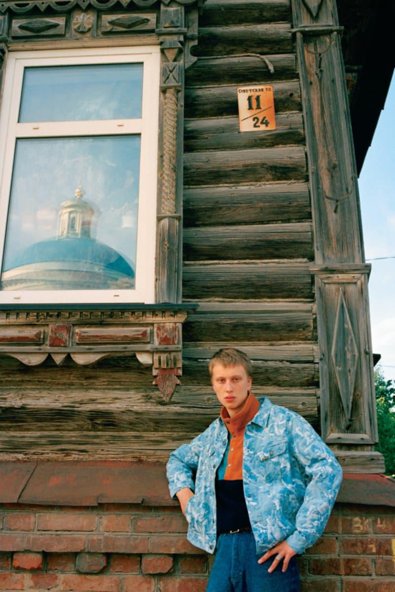 Gosha Rubchinskiy Supreme  POPEYE