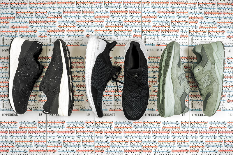 adidas hypebeast ultraboost uncaged mrt580 earth space deconstructed