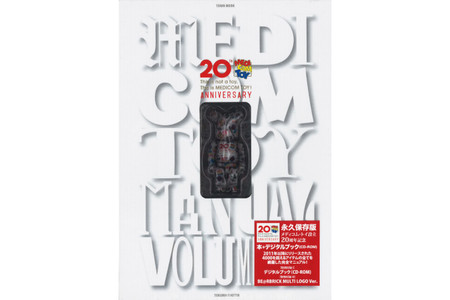 Celebrate the 20th Anniversary of Medicom Toy With Its 200-Page Toy Manual