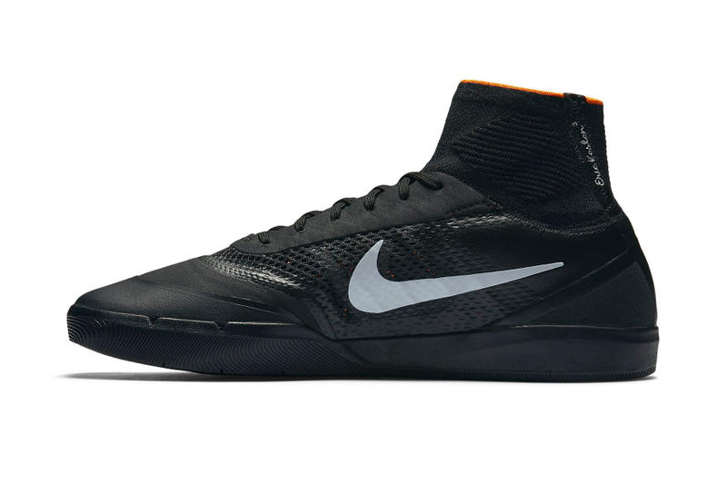 Nike SB Koston 3 Hyperfeel Black Grey yellow turquoise
