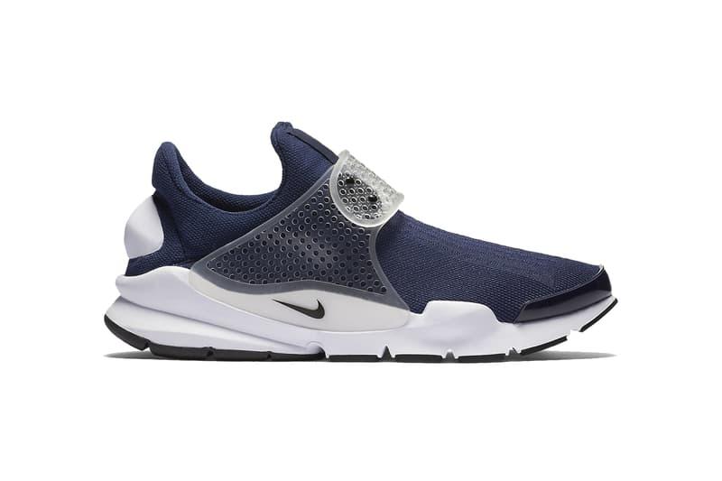 8124b4a8f6e30f Nike Sock Dart in